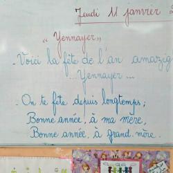 Une enseignante dévouée sur le terrain