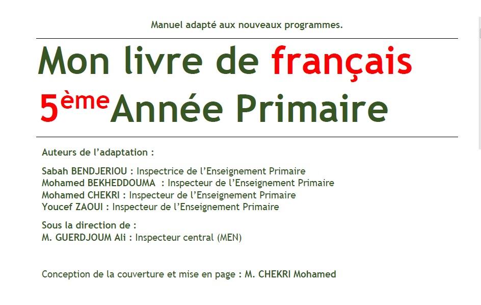 Manuel Adapte Aux Nouveaux Programmes Mon Livre De Francais